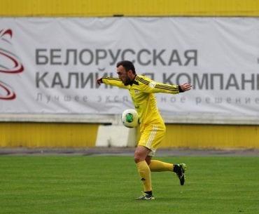 Prognóstico Shakhter Soligorsk x Neman Grodno