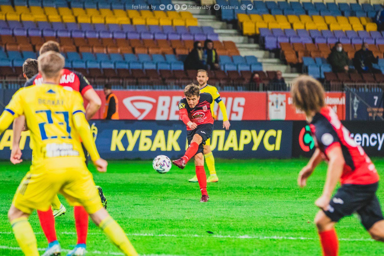 Prognóstico Belshina x Slavia Mozyr 30/5/2020 | Palpite Grátis