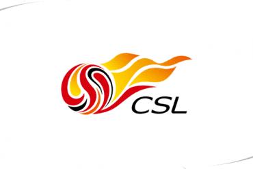 Super League China