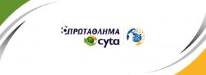 1._Division_Cyprus
