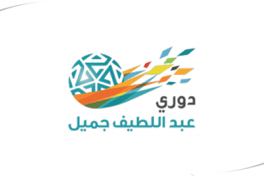 Pro League Saudi Arabia