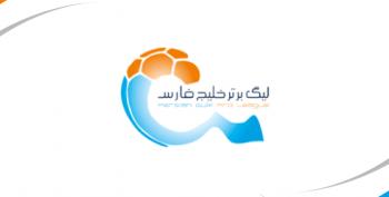 Persian Gulf Pro League Iran