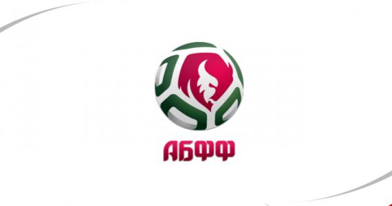 Vysshaya_Liga_Belarus