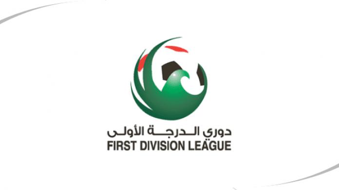 Division 1 United Arab Emirates