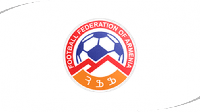 First League Armenia