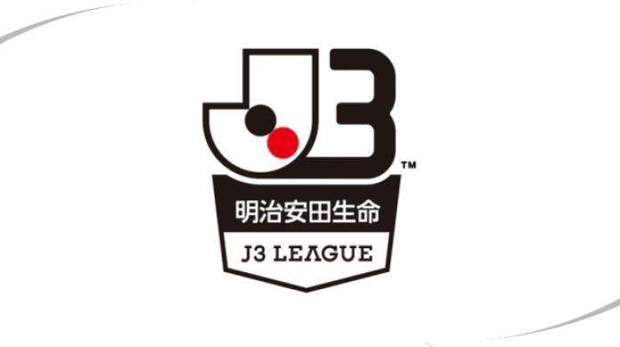 J3-League Japan