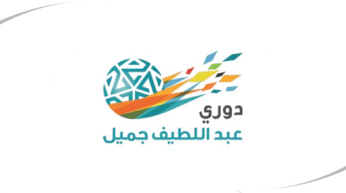 Pro League Saudi Arabia