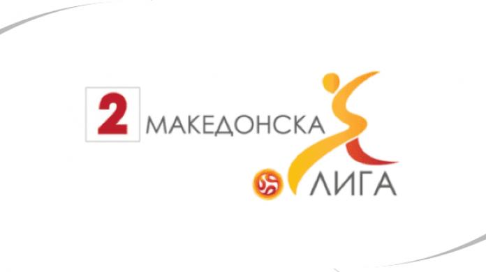 Second League Macedonia FYR