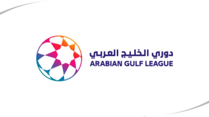 Uae League United Arab Emirates